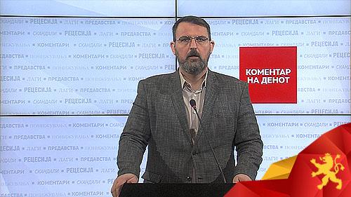 """(ВИДЕО)Стоилковски: """"Можеле да сокријат"""" значи само едно – Сокриваат многу"""