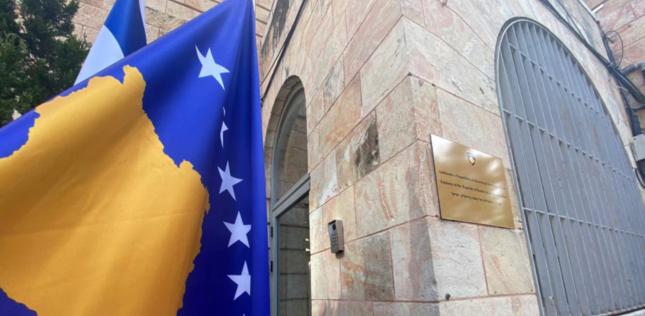 Косовската амбасада во Ерусалим е официјално отворена