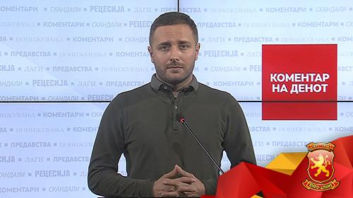 Арсовски: Николовски се фали за запленети 30 кг путер, а молчи за шверц на 5 шлепери тутун на негови блиски пријатели
