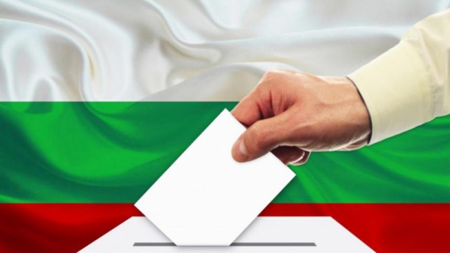 Бугарија од денеска влегува во предизборна кампања за парламентарните избори на 4 април