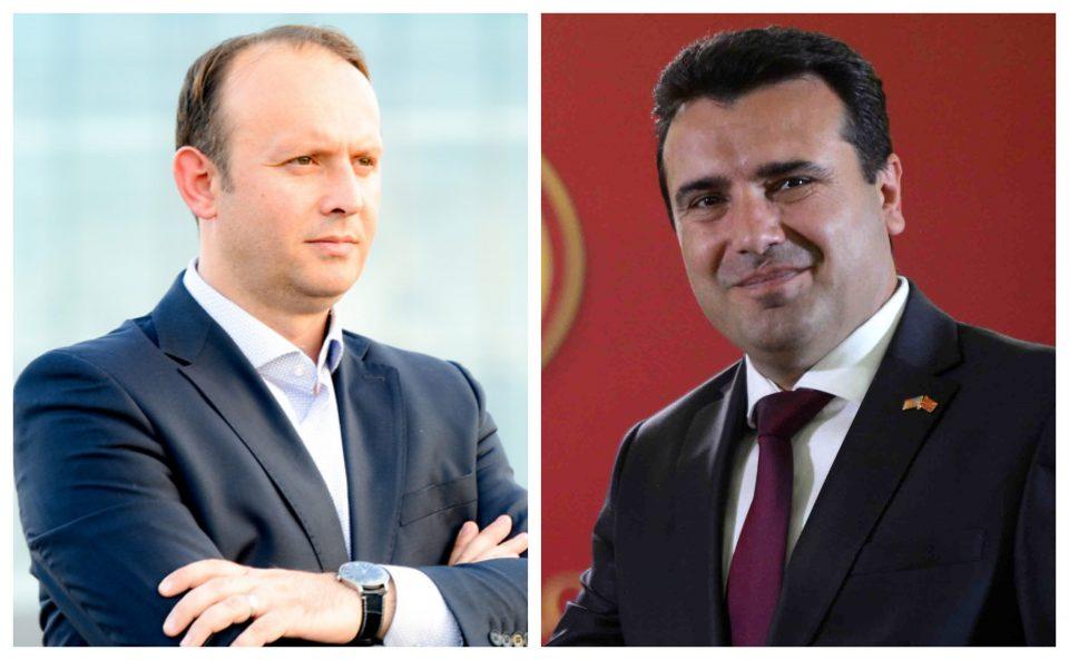 Гаши: Владата на Заев е во криза, не може со ова мнозинство да излезе од кризата