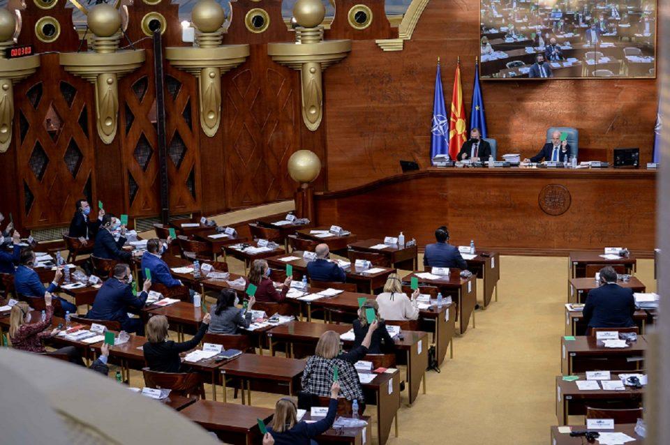 """Собранието изгласа доверба на Владата со 62 гласа """"за"""""""