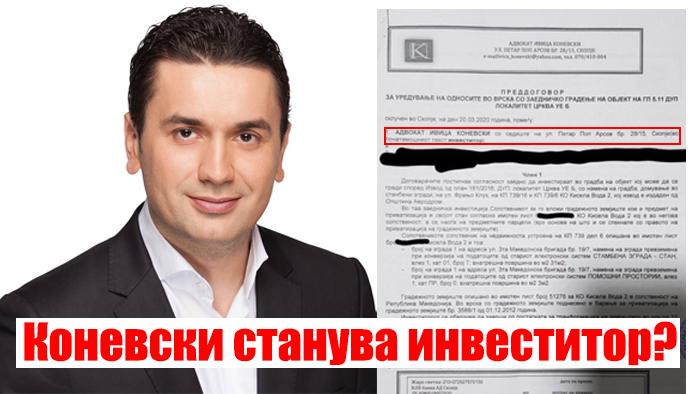 (ДОКУМЕНТИ) Ивица Коневски станува инвеститор: Гради зграда на атрактивна локација во Аеродром, каде што беше градоначалник!