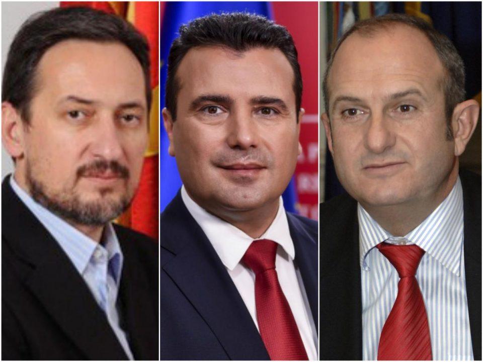 ВМРО-ДПМНЕ: Заев, Бучковски и Георгиевски имаат за цел да го избришат македонскиот народ