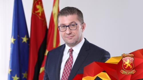 Христијан Мицкоски со последен поздрав до проф.  д-р Бранко Василевски