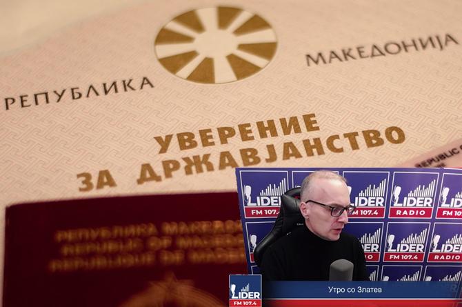 (ВИДЕО) Милошоски фрли ракавица: Ајде да забраниме пратениците да може да имаат двојно државјанство!