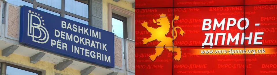 """Анкета на """"Europe Elects"""": ДУИ води кај Албанците, ВМРО-ДПМНЕ кај Македонците"""