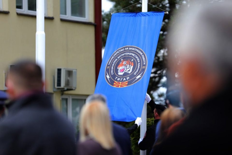40 години од постоењето на Специјална Антитерористичка Единица – Тигар